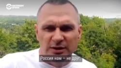 Олег Сенцов о независимости Украины