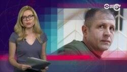 Итоги дня: 5 лет за патриотизм и зарплаты российских депутатов
