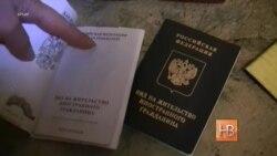 Отказники в Крыму с российским паспортом