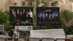 """""""На выборах много кандидатов: все больше сирийцев хотят участвовать в политике"""""""