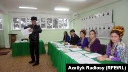 Избирательный участкок в Ашхабаде