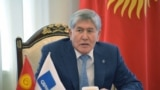 Парламент Кыргызстана в первом чтении поддержал отмену неприкосновенности экс-президентов