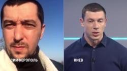 5 лет жителю Крыма, который вывешивал украинский флаг