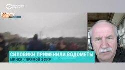 Политолог Валерий Карбалевич – о разгонах митингов в Беларуси