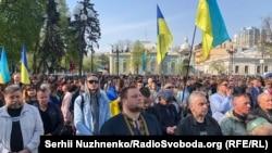 Митинг перед зданием Верховной Рады в поддержку закона о языке