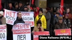 Протесты в Кишиневе против девальвации лея