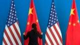 Америка: закрытие китайского консульства в Хьюстоне