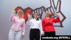 Вероника Цепкало, Светлана Тихановская и Мария Колесникова в Минске