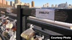 Пакеты для бездомных с едой и антисептиками, фото сообщества eto_astana_detka