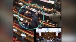 Как в Украине наказывают депутатов за нарушение процедуры голосования
