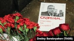 Цветы перед российским посольством в Анкаре