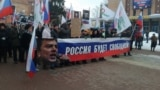 Nizhny Novgorod, March in memoriam of Boris Nemtsov