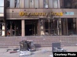 "Сгоревшее здание ""Озенмунайгаз"""
