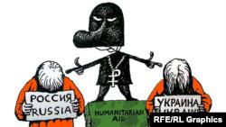 """Карикатура """"Миротворец года"""" (""""Настоящее Время"""")"""