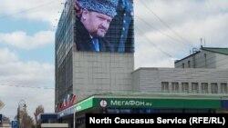 Портрет Ахмата Кадырова на Доме печати в Грозном