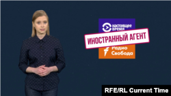 Explainer: Why Media 'Foreign Agents' In Russia And The U.S. Are Not The Same Thing