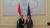 Венгрия и Украина пытаются решить языковой вопрос