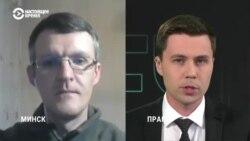 Денис Ивашин – о том, почему белорусские силовики так безнаказанно проявляют насилие