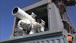 ВМС США испытали новое лазерное оружие в Персидском заливе
