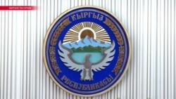 Премьер Кыргызстана предлагает гражданам помочь государству выплатить внешний долг. Опять