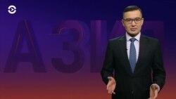 Азия: скандал в киргизском цирке