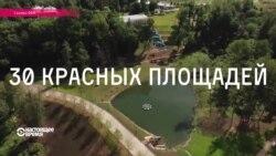 """ФСО на страже """"секретной дачи"""" Медведева и Обама для голодающих шахтеров. Настоящее Время 16 сентября"""