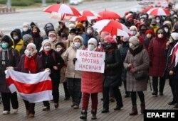 Марш пенсионеров, Минск, 23 ноября 2020 года