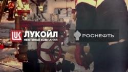 Финансы, заводы, бизнес. Сколько места занимает Россия в экономике Украины