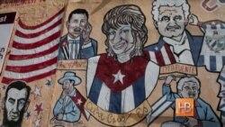 США и Куба: оттепель