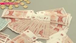 МВФ снова оставил Молдову без денег