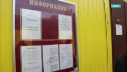 Сына таджикистанского оппозиционера нашли в подмосковном центре содержания мигрантов