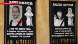Год назад в летнем лагере на Сямозере в Карелии утонули 14 детей