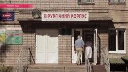 """""""Будем умирать дома"""": Украина лишила больниц деревенских пенсионеров"""