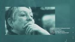 """""""Воспитанный человек не замечает, стоит ли она на каблуках или сидит в инвалидном кресле"""" - писательница Улицкая о Юлии Самойловой"""