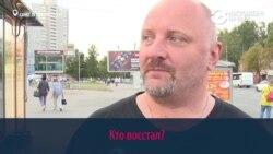 Что о советском вторжении в Чехословакию знают жители Петербурга
