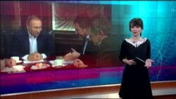 Настоящее Время. Итоги с Юлией Савченко. 16 января 2016