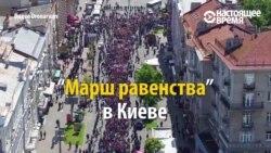 Полиция задержала 57 человек, чтобы избежать драки на марше за права ЛГБТ-сообщества