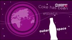 Кока-кола: вчера и сегодня