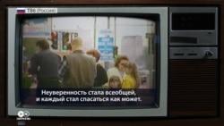 """""""Старый телевизор"""": как СМИ в августе-1998 рассказывали о дефолте и последующем кризисе"""