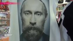 В России набирает популярность новый трэнд - патриотическая символика