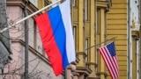 Америка: посол не вернется
