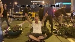 Появилось новое видео первого убитого на протестах в Беларуси