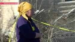 Снос и переселение: что ждет поселок под Бишкеком, на который упал самолет