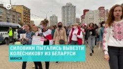 Паспорт Колесниковой и задержания в Минске. Вечер с Ириной Ромалийской
