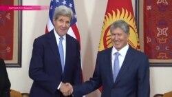 Как встречали госсекретаря США в столице Кыргызстана