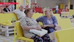 Вход на свидание - по пенсионному: чем заняться в центре досуга для пожилых людей?