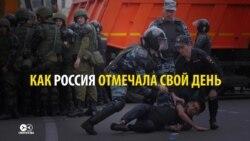 Протесты 12 июня на российских телеканалах и в Сети: две версии одного праздника