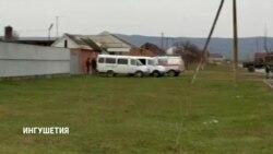 В Ингушетии – задержания и аресты организаторов митингов