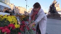 В России проходят траурные акции в память о погибших в Керчи