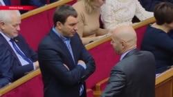 """Рада приняла закон об """"оккупированных территориях"""" Донбасса"""